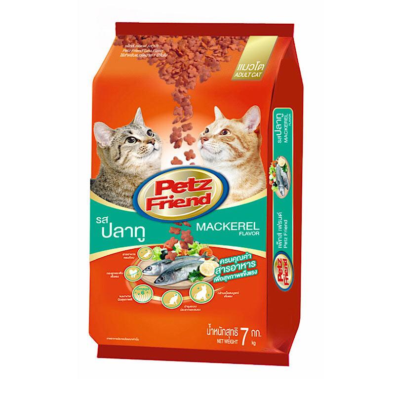 เพ็ทส์เฟรนด์ อาหารแมว ชนิดแห้ง แบบเม็ด รสปลาทู 7 กก.