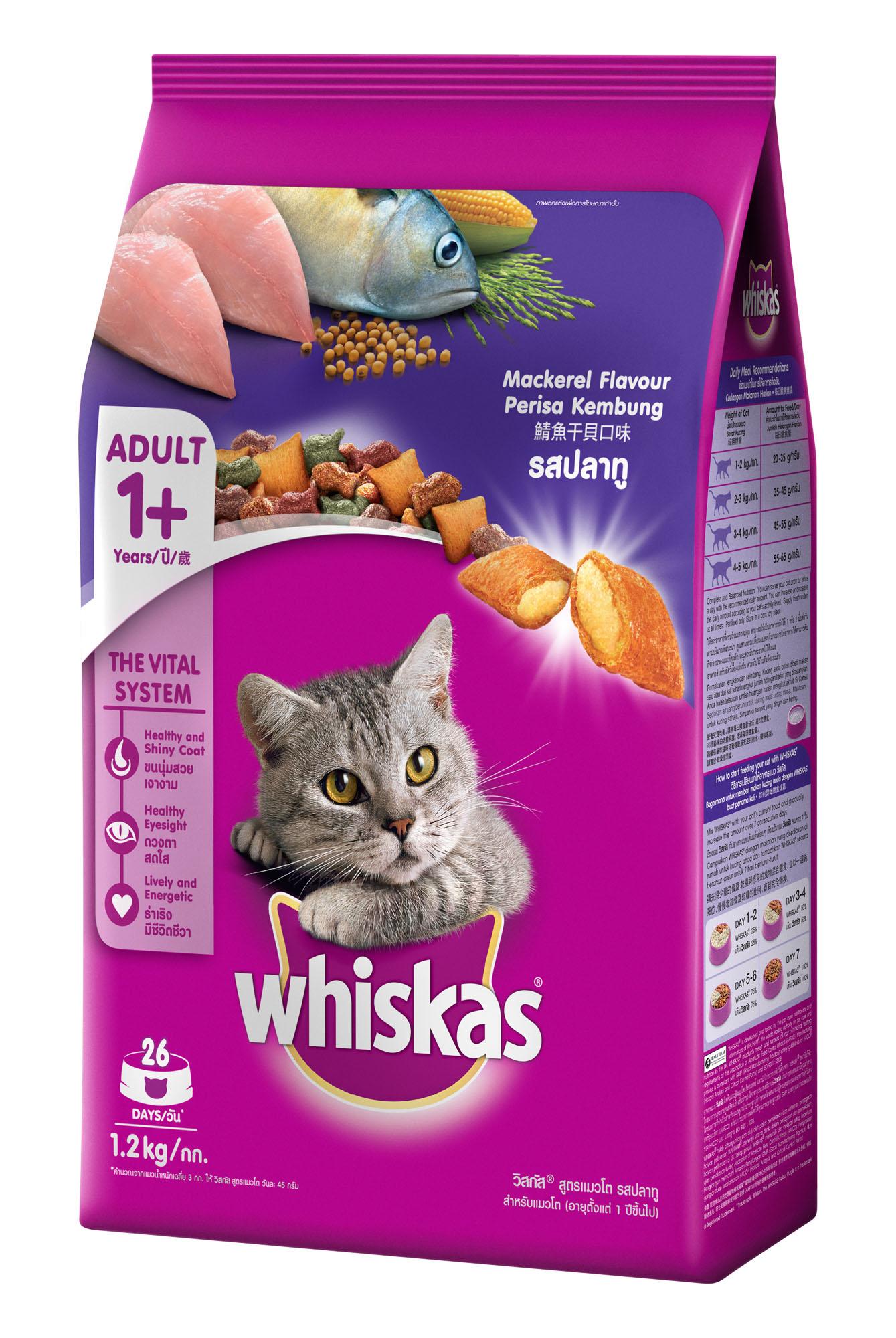 วิสกัส อาหารแมวโต รสปลาทู 1.2 กก.