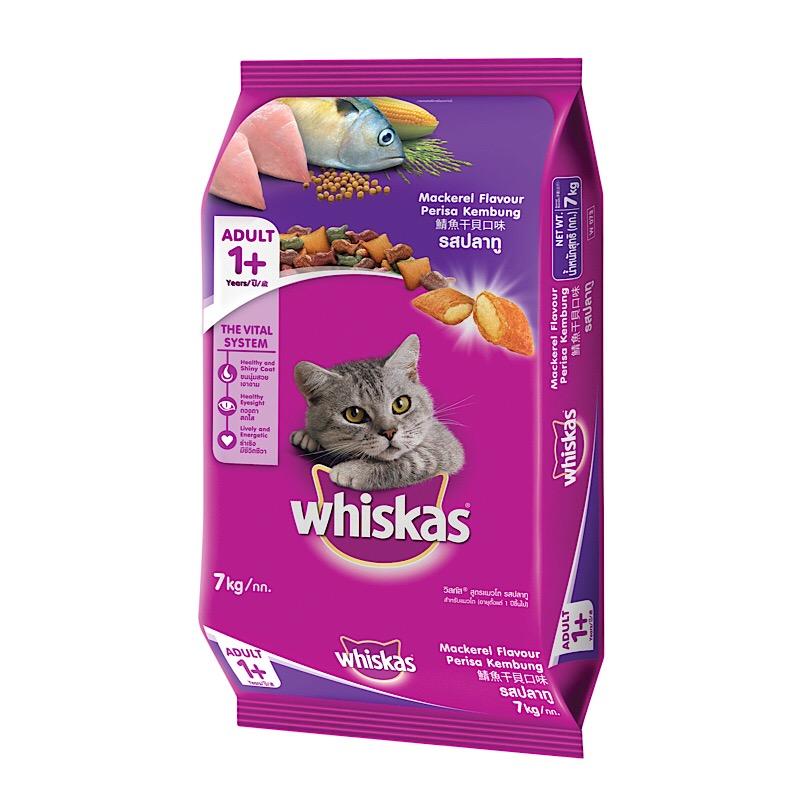 วิสกัส อาหารแมวโต รสปลาทู 7กก.