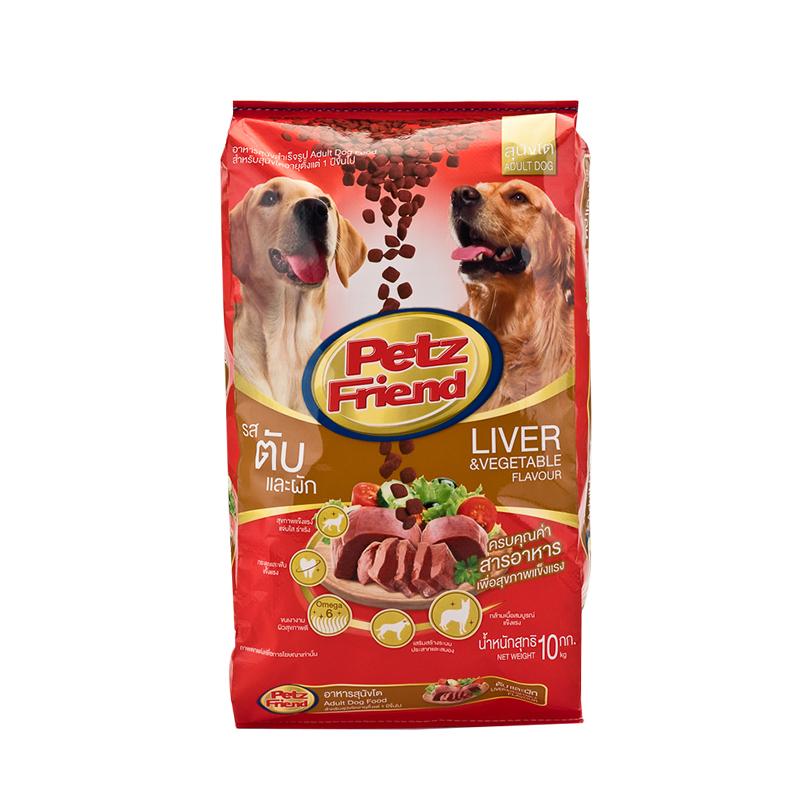 เพ็ทส์เฟรนด์ อาหารสุนัขชนิดแห้ง แบบเม็ด สำหรับสุนัขโต รสตับและผัก 10 กก.
