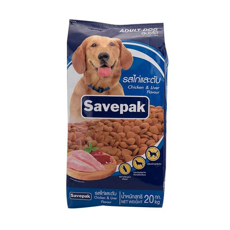 เซพแพ็ค อาหารสุนัขชนิดแห้ง แบบเม็ด สำหรับสุนัขโต รสไก่และตับย่าง 20 กก.