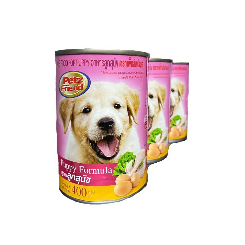 เพ็ทส์เฟรนด์ อาหารลูกสุนัข 400 กรัม X 3 ซอง