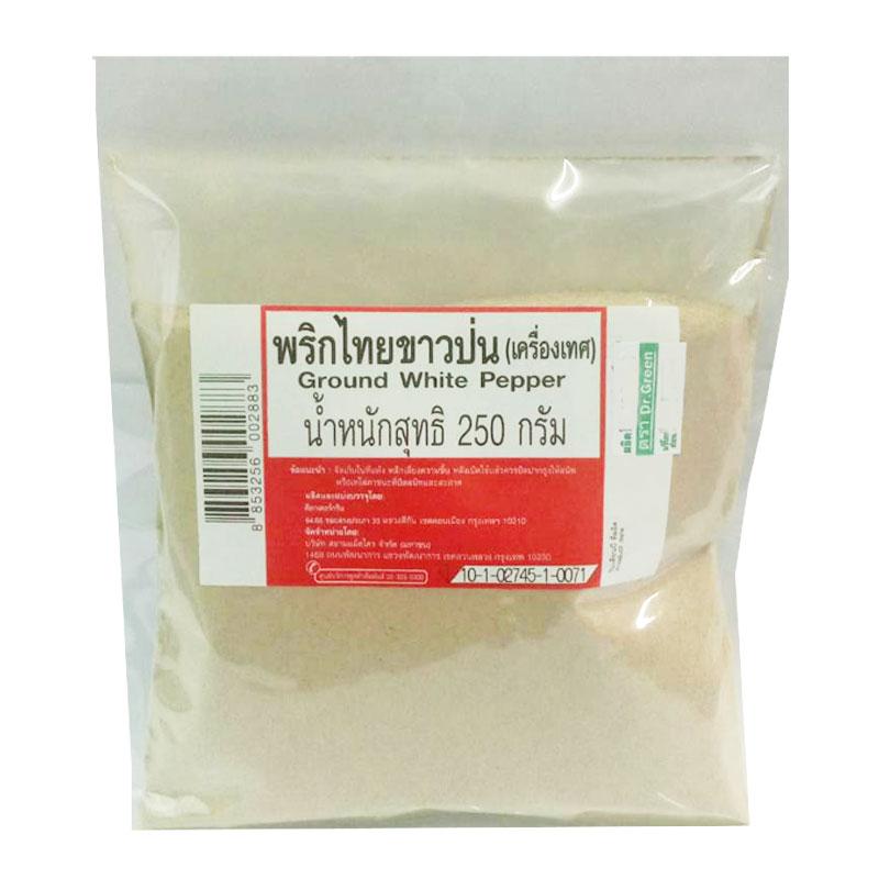 พริกไทยขาวป่น 250 กรัม