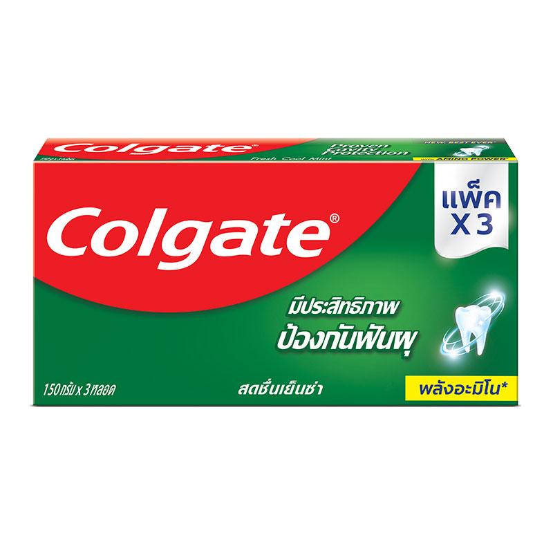 คอลเกต ยาสีฟันสดชื่นเย็นซ่า สูตรพลังอะมิโน 150 กรัม แพ็ค 3 หลอด