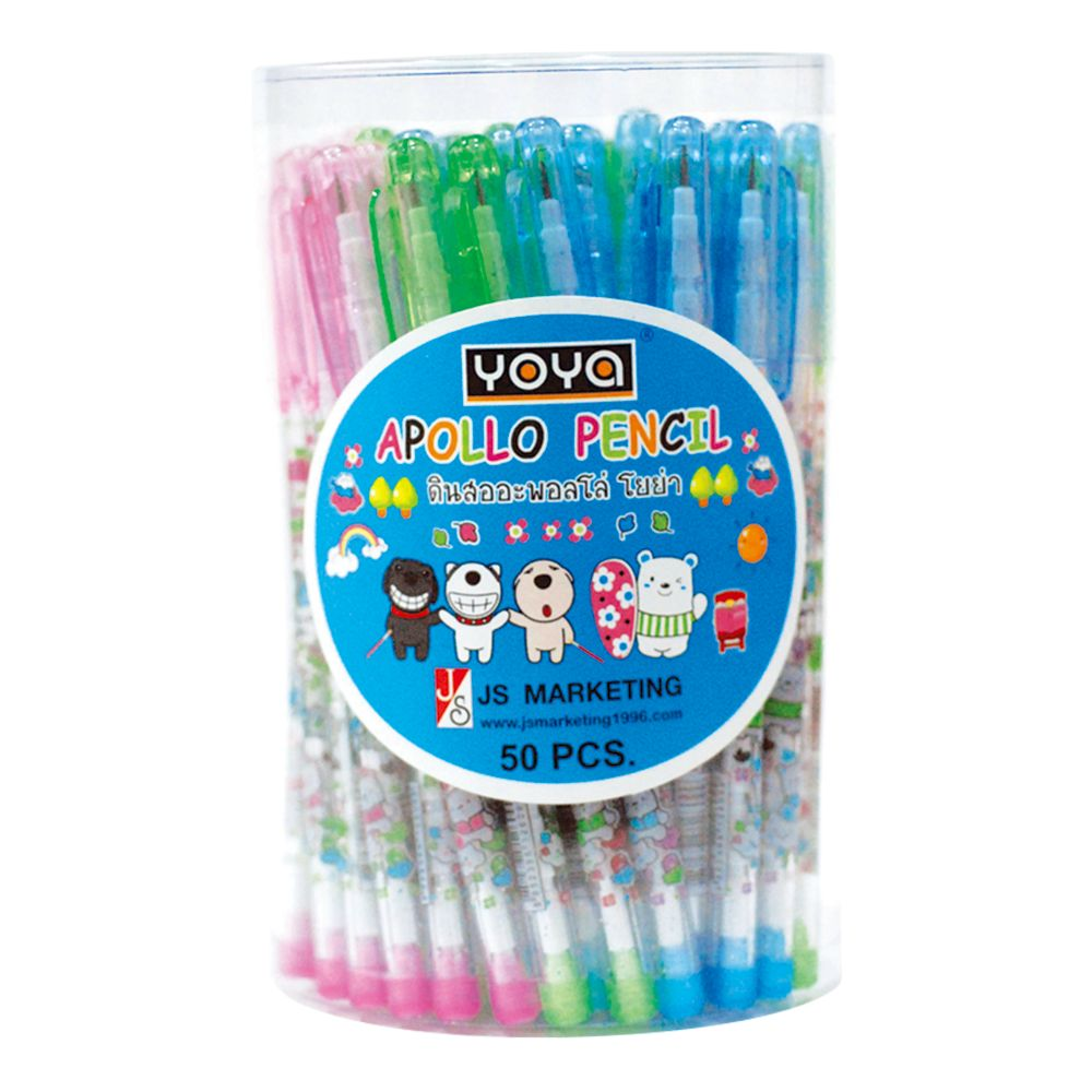 โยย่า ดินสอต่อไส้ #YAYA แพ็ค 50 แท่ง